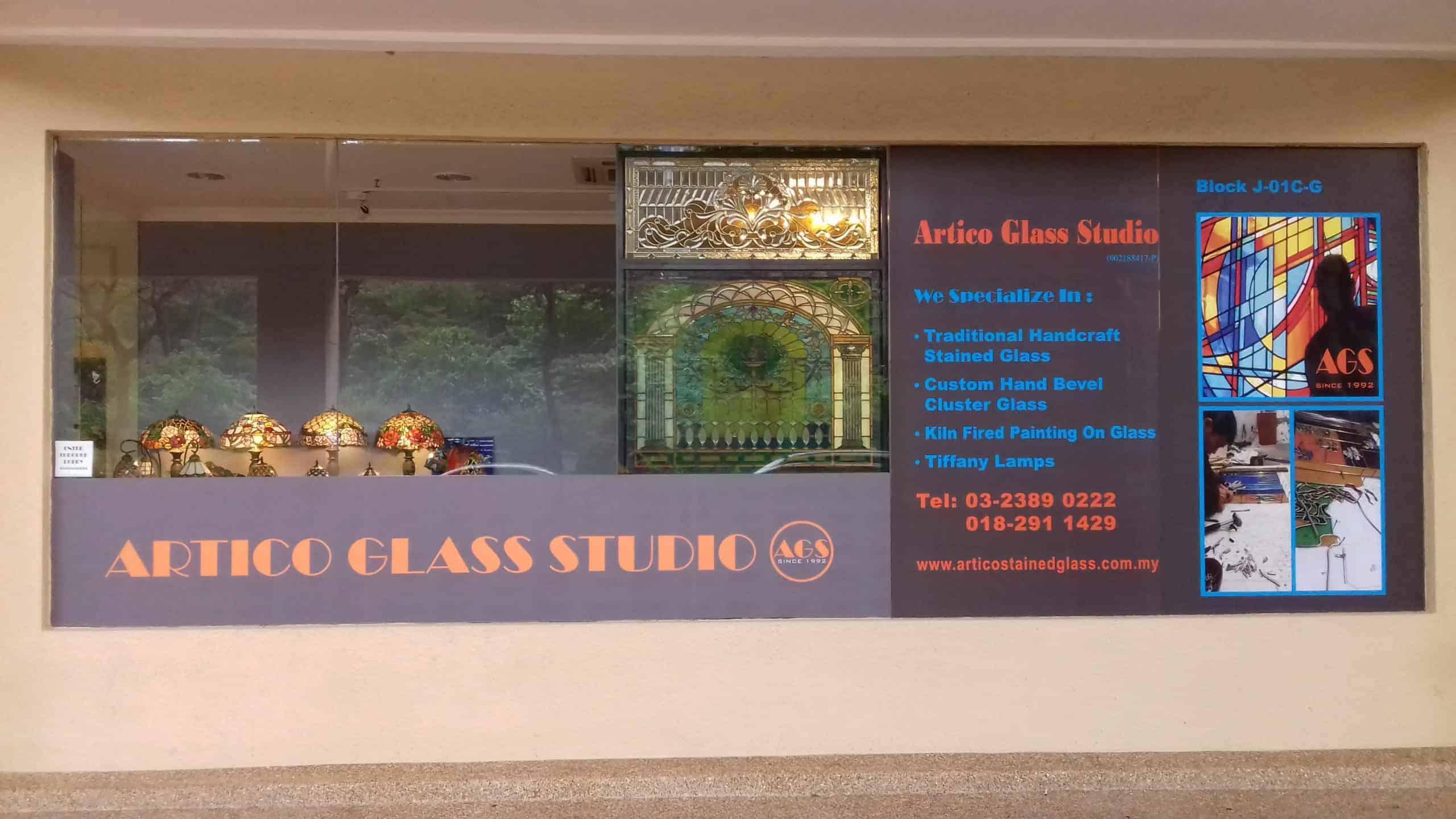 artico glass studio showroom